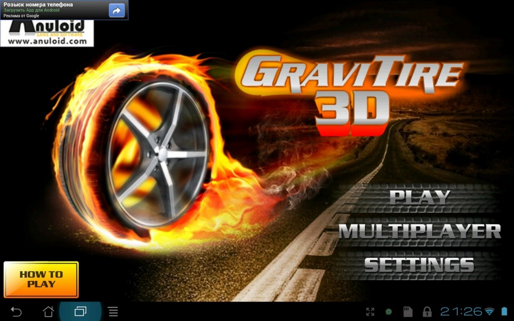GraviTire 3D для Android