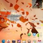 Обновление Samsung Galaxy S II уже скоро