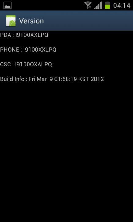 Официальная прошивка Android 4.0.3 для Samsung Galaxy S II