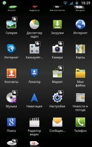 Оболочка Яндекс.Shell на Samsung Galaxy Note