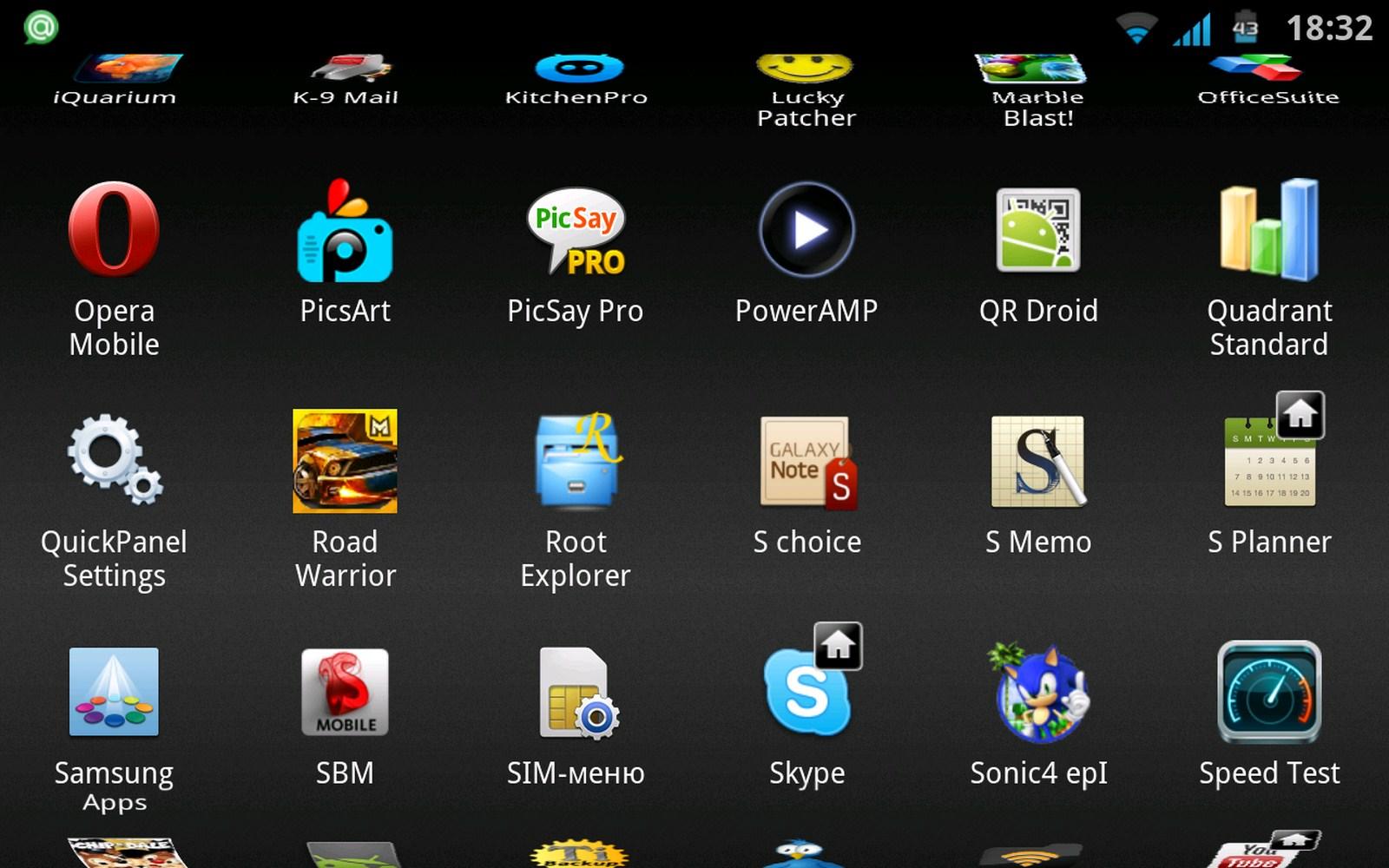 Скачать Яндекс.Shell На Андроид 4.0
