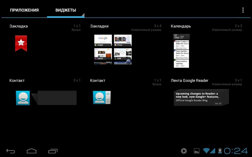 Прошивка ICS Android 4.0.3 для Samsung Galaxy Note