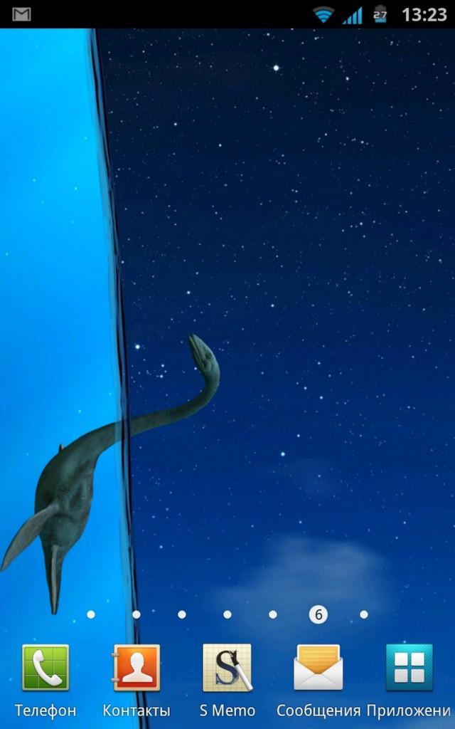 Nessie - живые обои с морем для Android