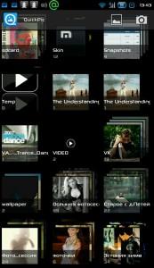 Samsung Galaxy просмотр изображений QuickPic список альбомов