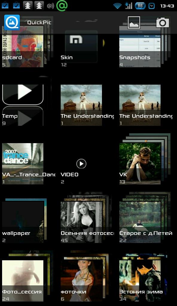 Самсунг Гэлэкси просмотр изображений QuickPic список альбомов.