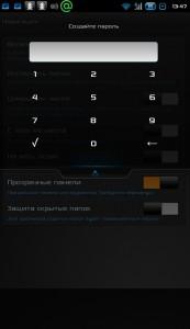 Samsung Galaxy просмотр изображений QuickPic создание пароля на папку Android