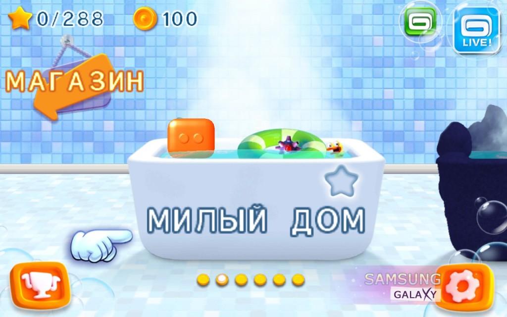 Игра Shark Dash для Android