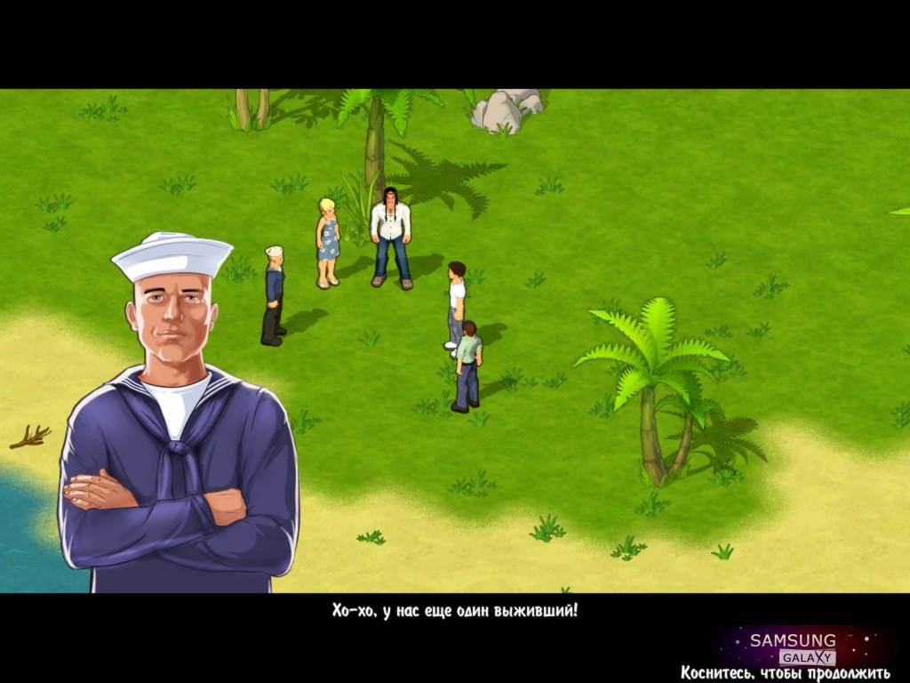 The Island: Castaway для Android