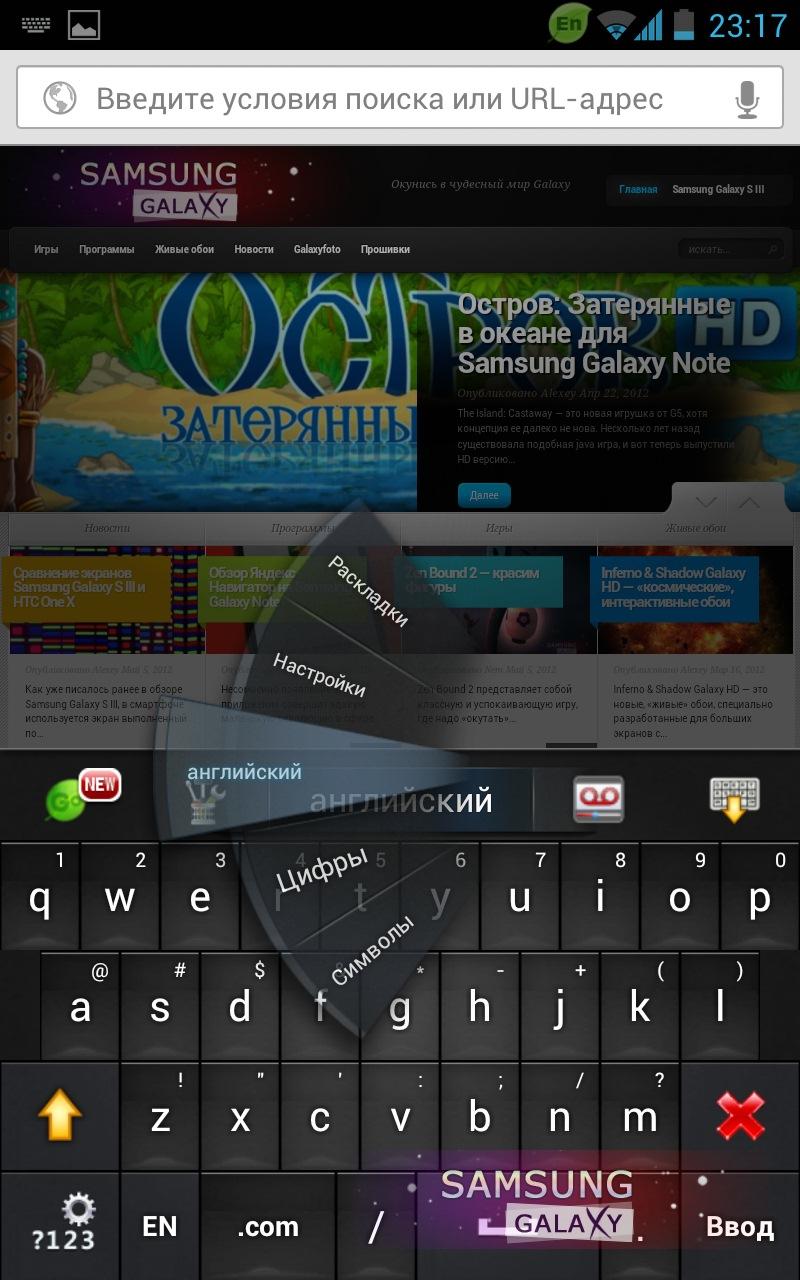 Скачать смайликов go keyboard на андроид