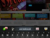 GO Keyboard 1.5.1 для Samsung Galaxy Note