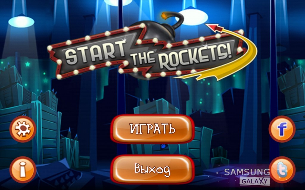 Игра Start the Rockets для android