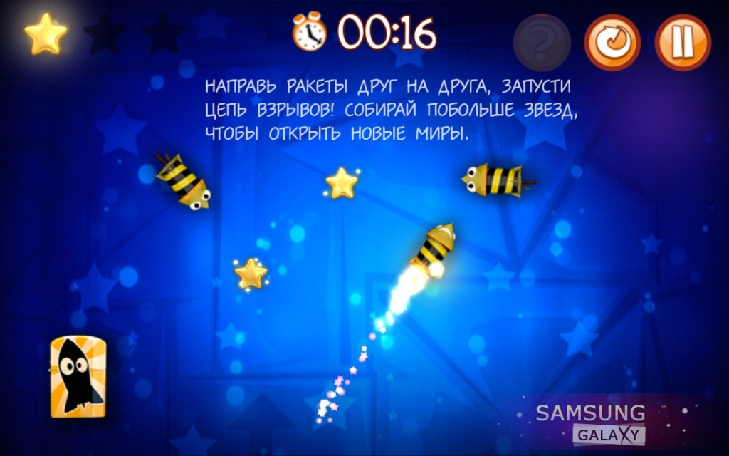 Игра Start the Rockets для Samsung Galaxy Note и Ace