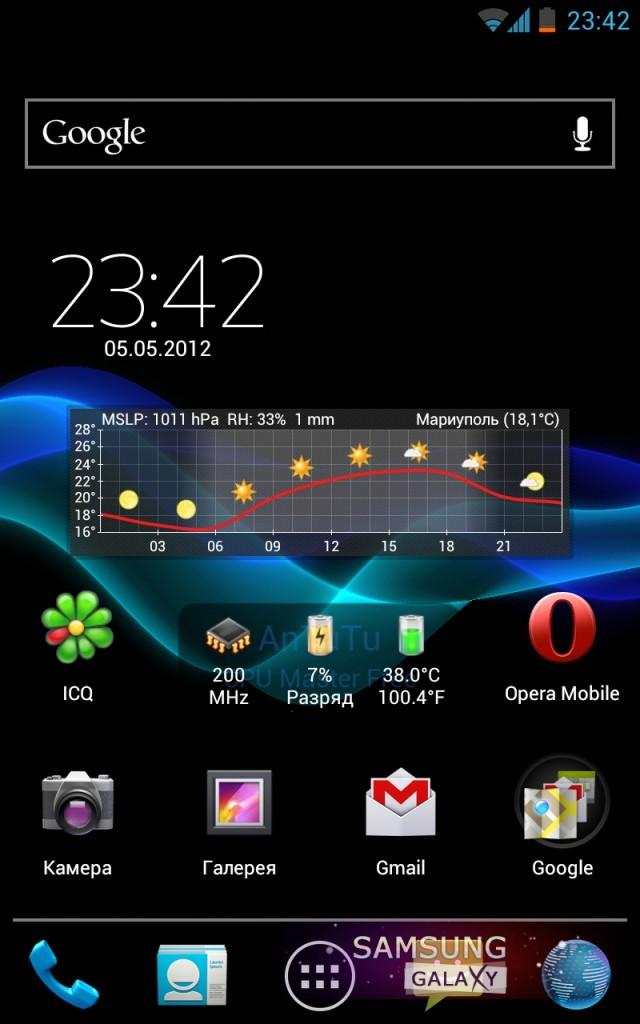 Живые обои Wave для Samsung Galaxy