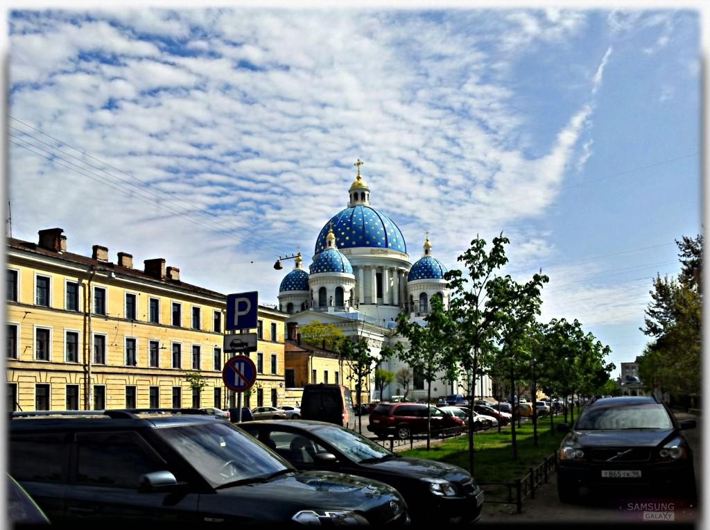 Galaxyfoto 3, N7000 Санкт-Петербург