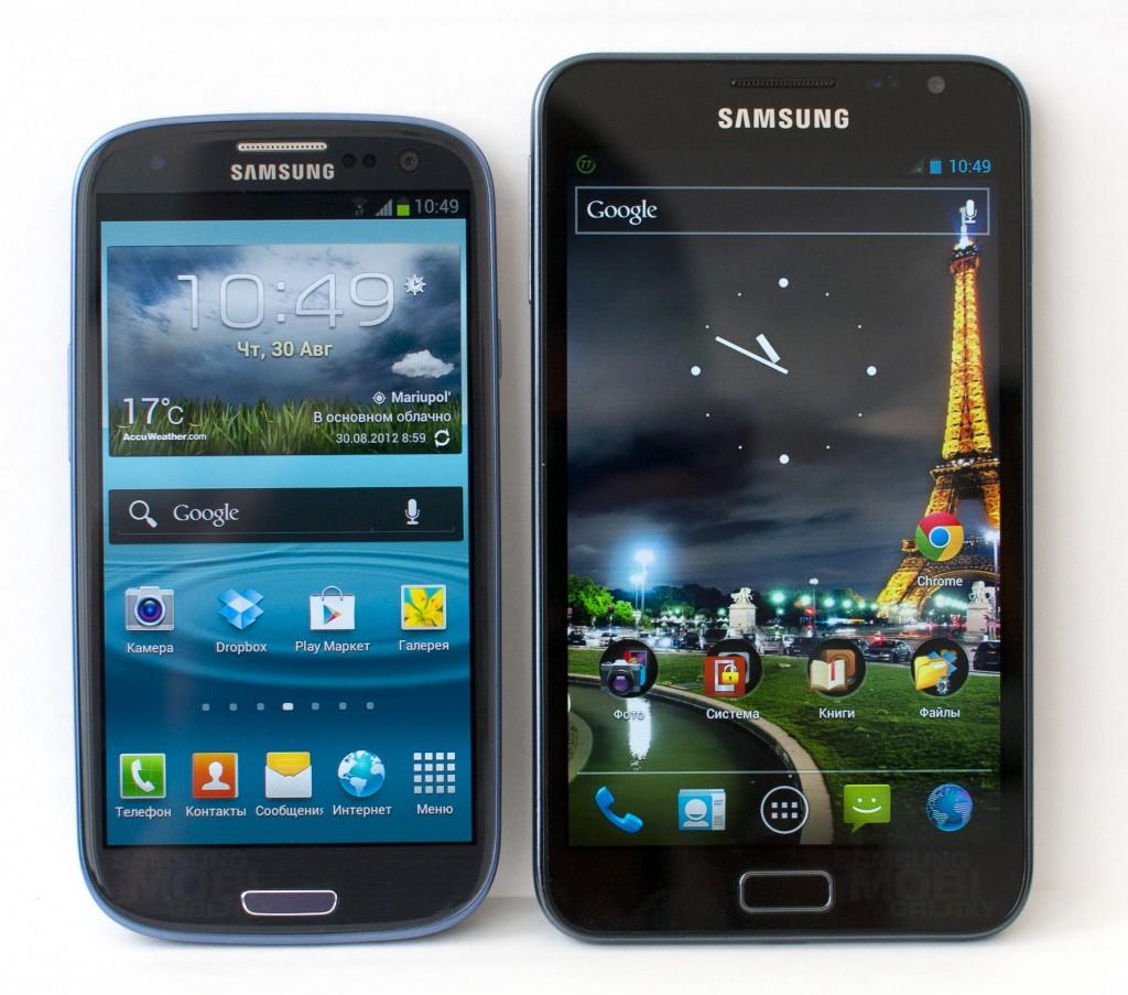 Сравнение размеров Samsung Galaxy S3 и Note N7000