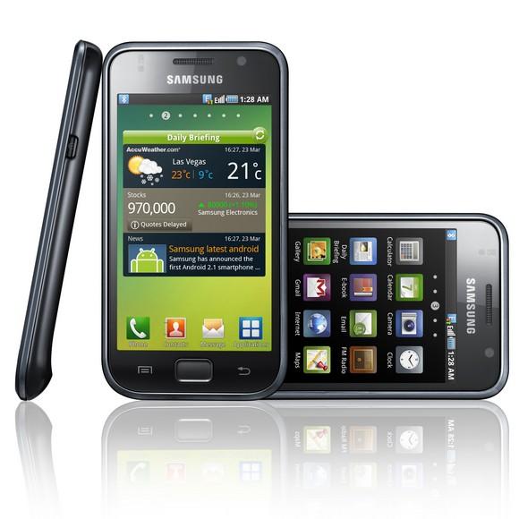 Смартфон Samsung Galaxy S i9000