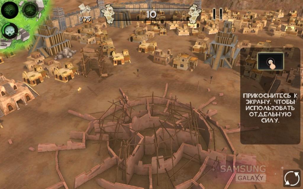 Babel Rising 3D для Android
