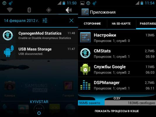 Прошивки на android 4 0 4