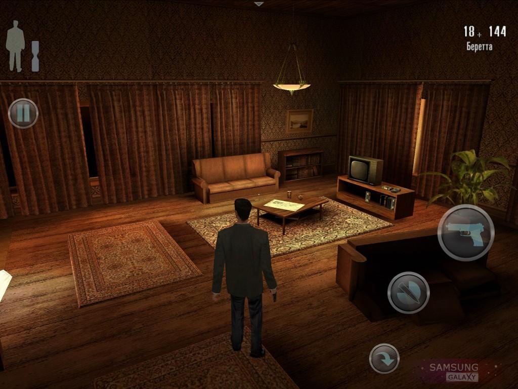 Игра Max Payne Mobile для Samsung Galaxy - геймплей