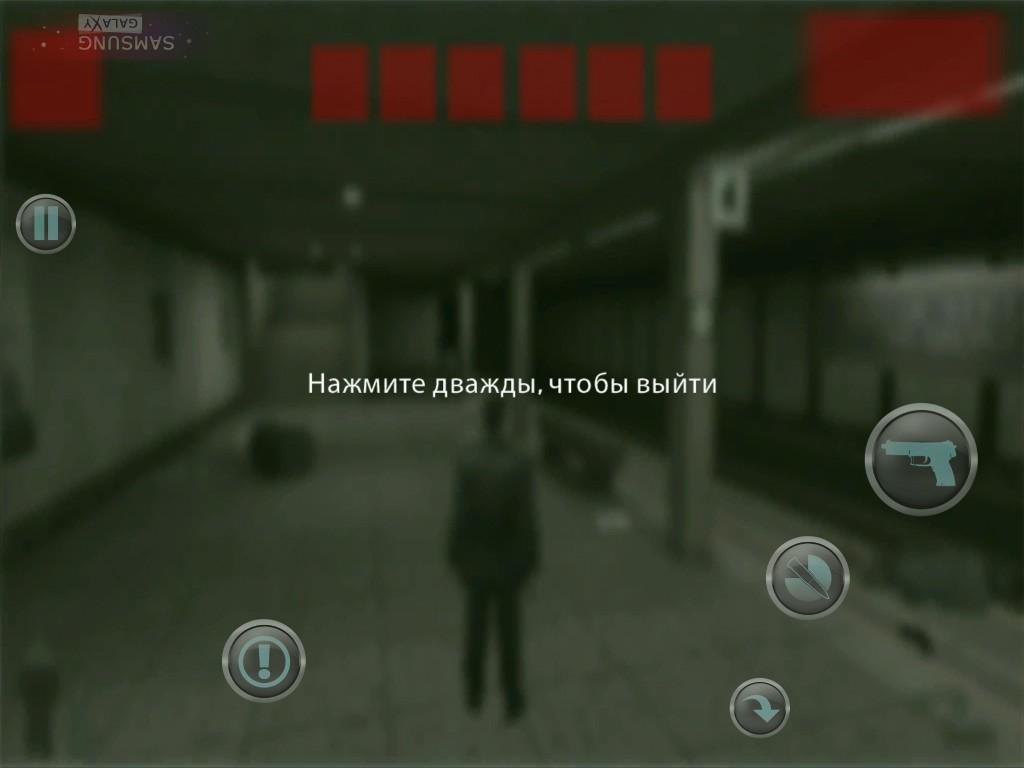 Игра Max Payne Mobile для Samsung Galaxy - управление