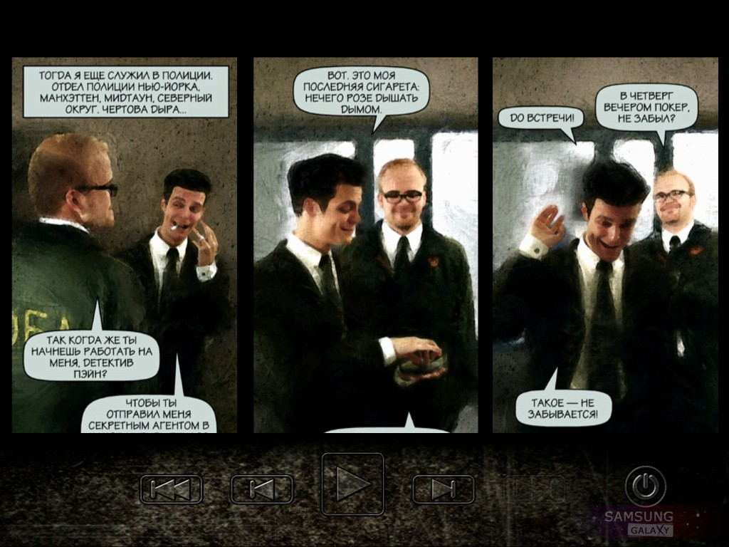 Max Payne Mobile для Samsung Galaxy Note, S 3, S 2, Ace