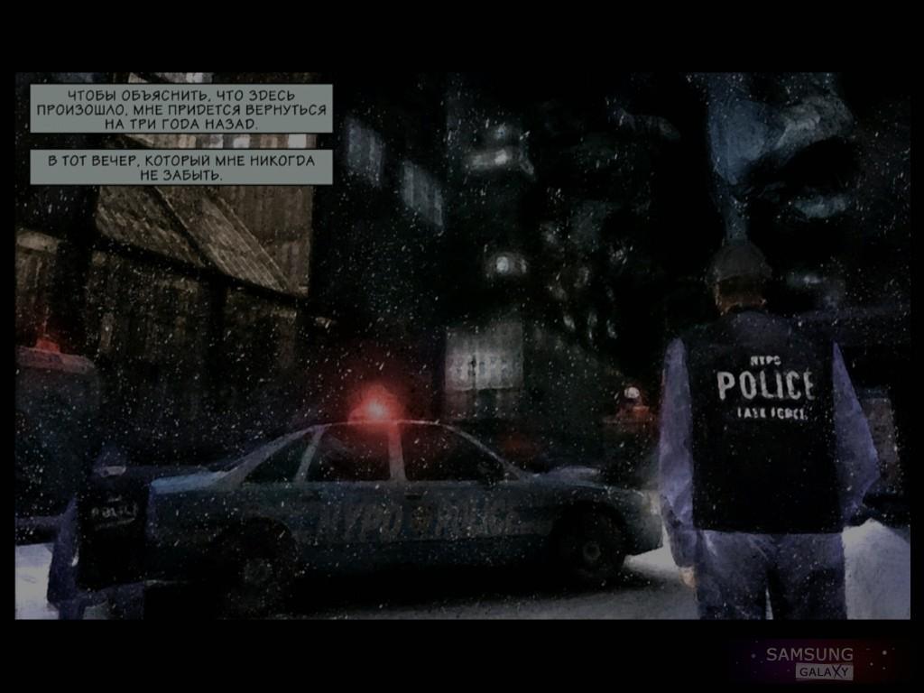 Игра Max Payne Mobile для Samsung Galaxy