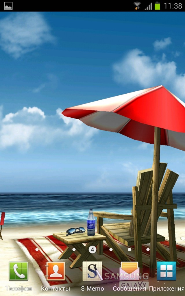 My Beach HD обои с морем для Android