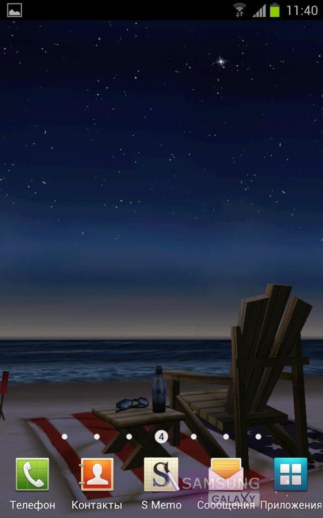 My Beach HD обои с морем для Android