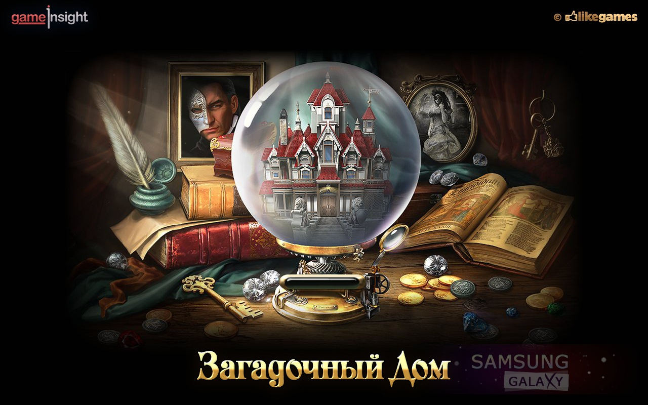 Игра Mystery Manor для Samsung Galaxy Note, S III и Ace
