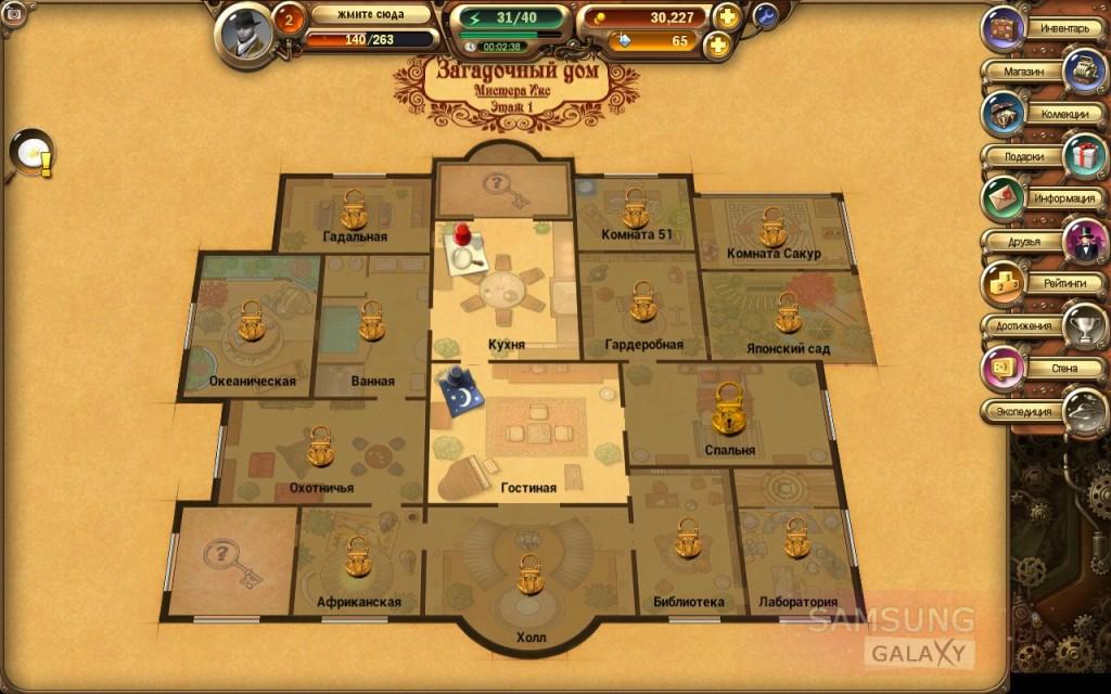 Игра Mystery Manor на Android - карта дома