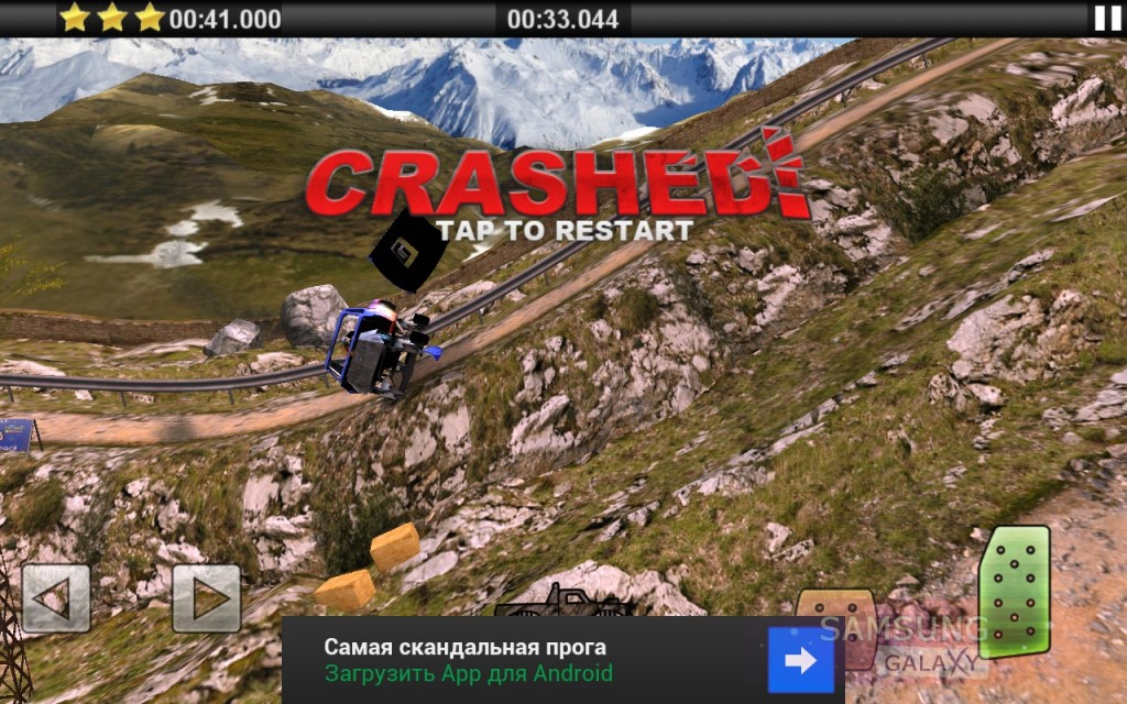 Offroad Legends для Samsung Galaxy Note, S III, S2, Ace - рабзито авто
