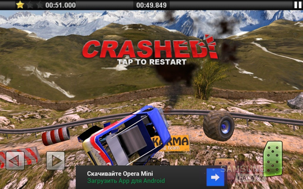 Offroad Legends для Samsung Galaxy Note, S III, S2, Ace - повреждения