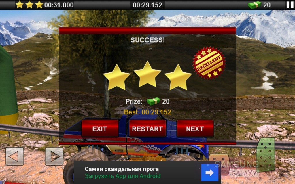 Offroad Legends для Samsung Galaxy Note, S III, S2, Ace - Победа!