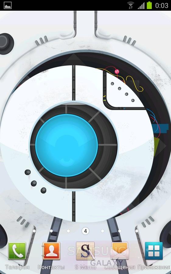 Space Robot - интерактивные обои с Уитли для Android