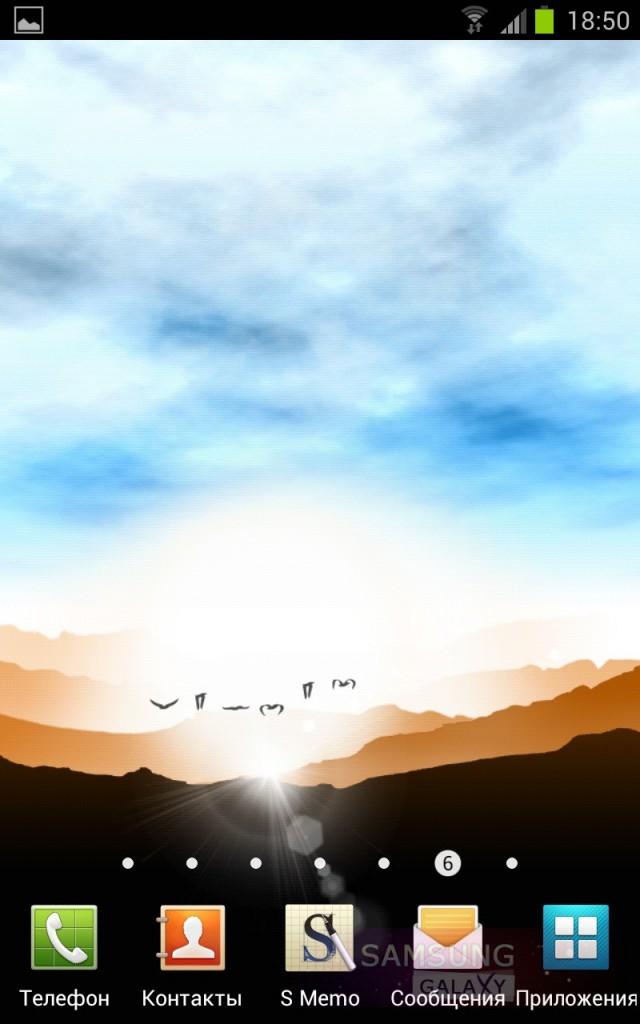 """""""Восход"""" - вполне солнечные, живые обои"""