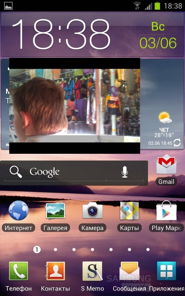 "Super Video - ""летающий"" видеоплеер для Android"