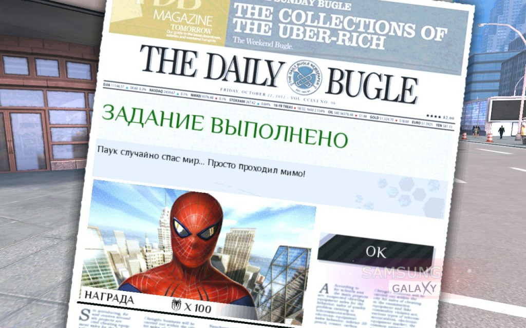 The Amazing Spider-Man - новый человек-паук для Android