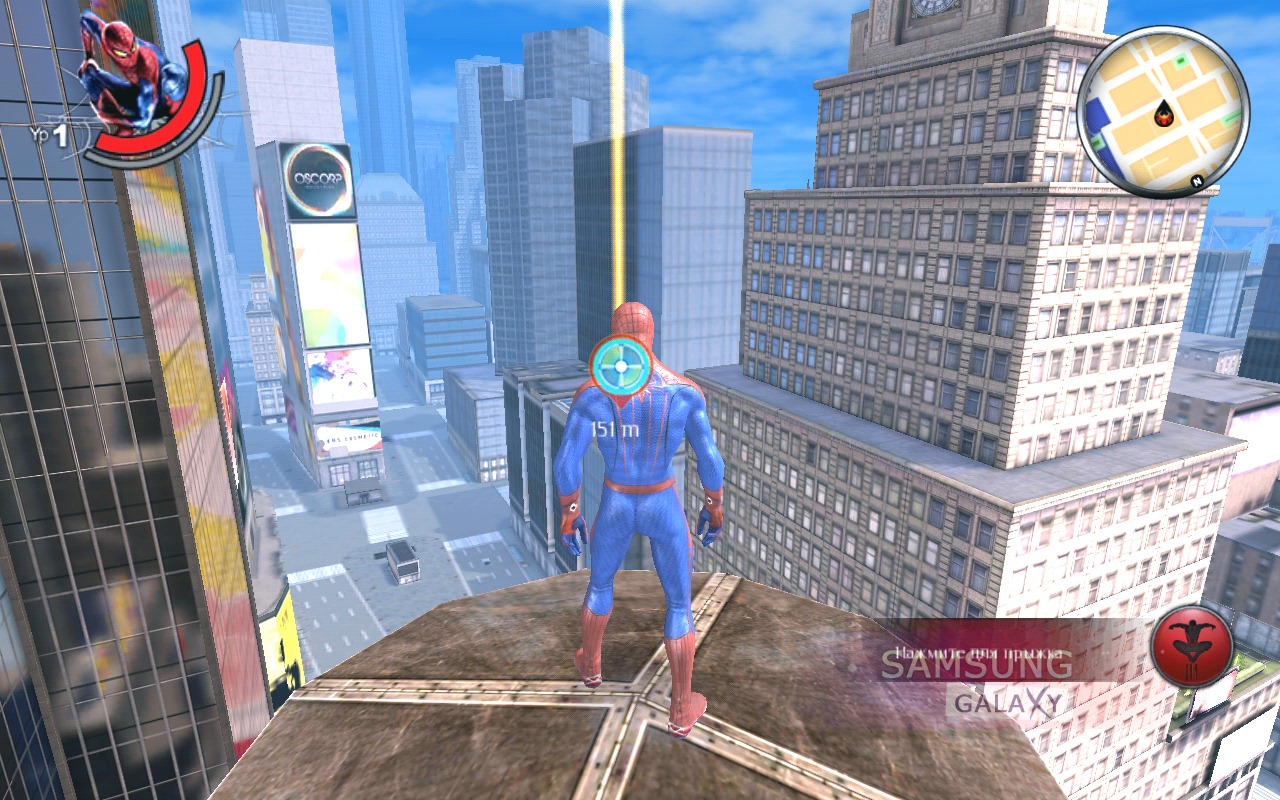 Rashid kabeer: the amazing spiderman 2 apk full for android.