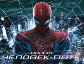Игра The Amazing Spider-Man на Samsung Galaxy Note