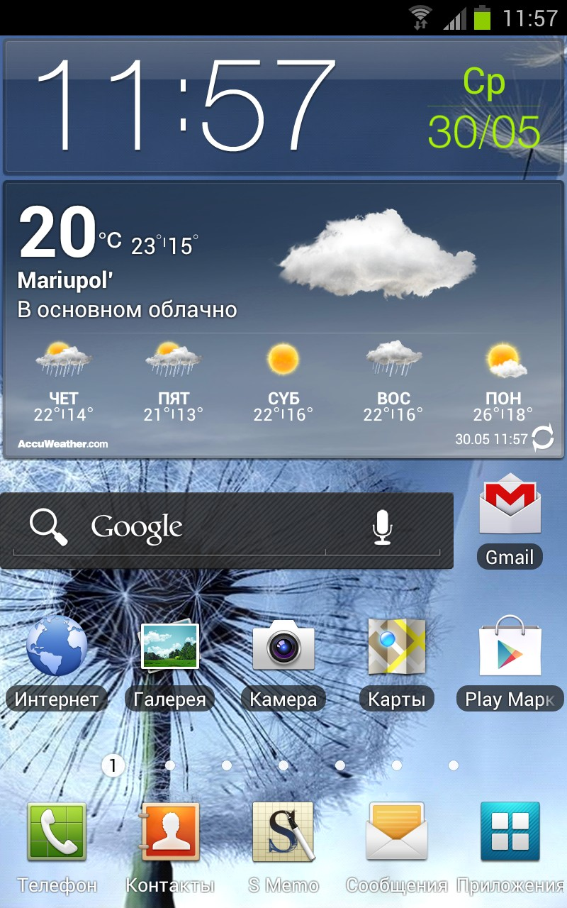 Скачать Android 4.0 На Телефон