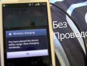 Беспроводное зарядное для Samsung Galaxy S III