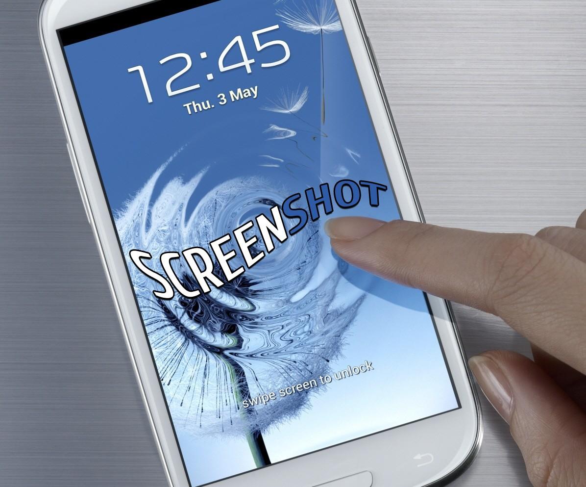 Samsung duos как сделать скриншот фото 540