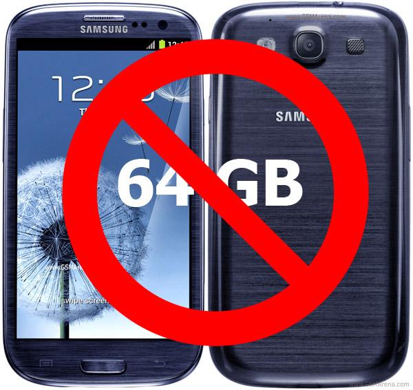 Samsung Galaxy S III с 64 ГБ не будет