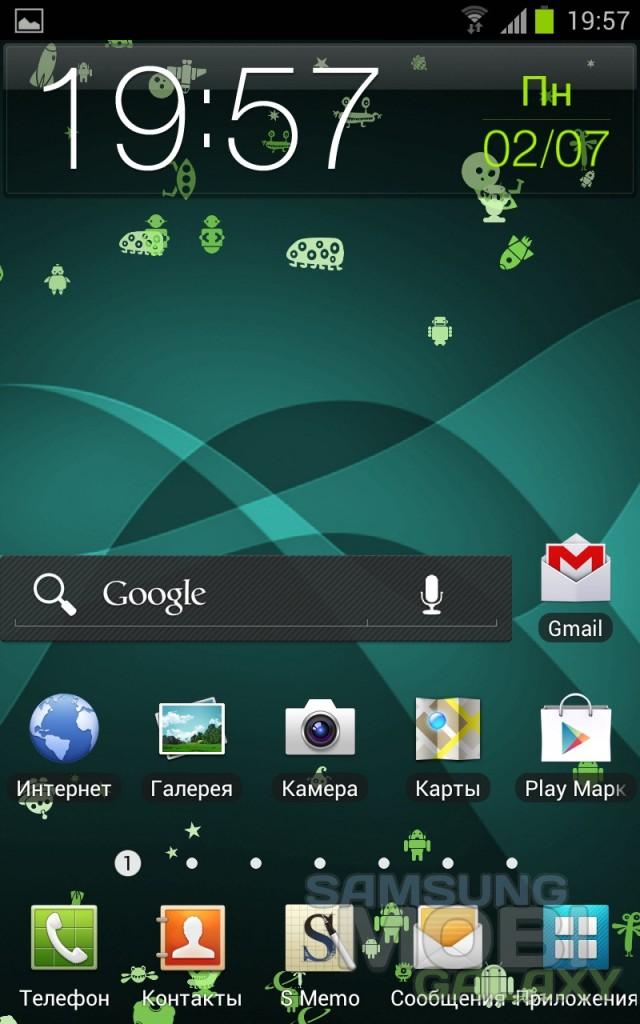 Androids Pro - интерактивные обои для Samsung Galaxy Ace, Note, S III, S 2