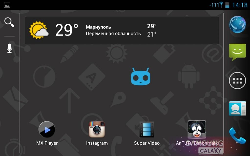 Ландшафтный режим в CyanogenMod 9 для Samsung Galaxy Note N7000