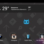Ландшафтный режим в CyanogenMod 9 для Samsung Galaxy Note N7000