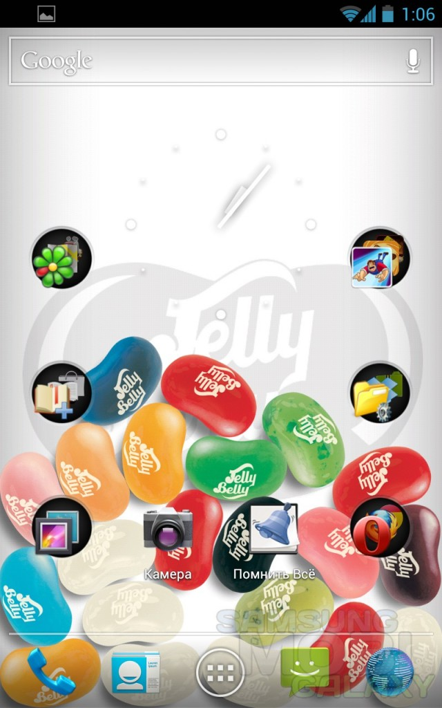 Jelly Belly Jelly Beans Jar обои для Samsung Galaxy