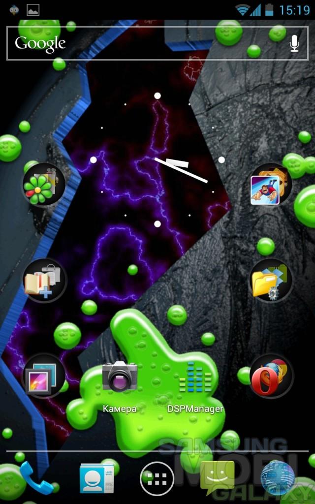 Lucid Dream - живые обои для Samsung Galaxy