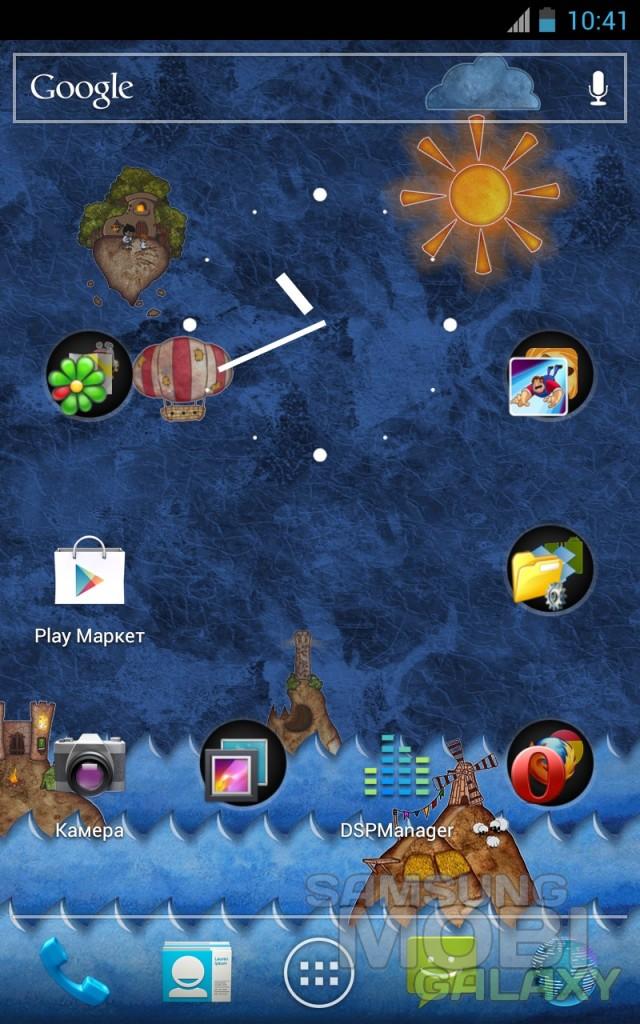 Marine Miracle - сказочные обои для Samsung Galaxy