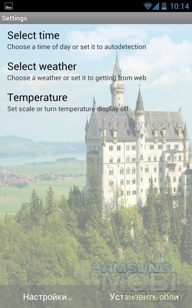 Живые обои Medieval Castle - настройки